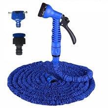 Многофункциональный водопровод высокого давления 50 футов Волшебный гибкий шланг водопровода для