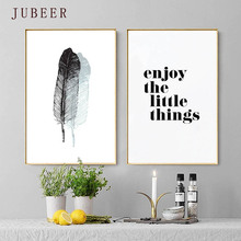 Nordic Minimalist Style Poster Simple Feather Letter Decorative Painting Motto Inspirational Frameless Decorative Painting