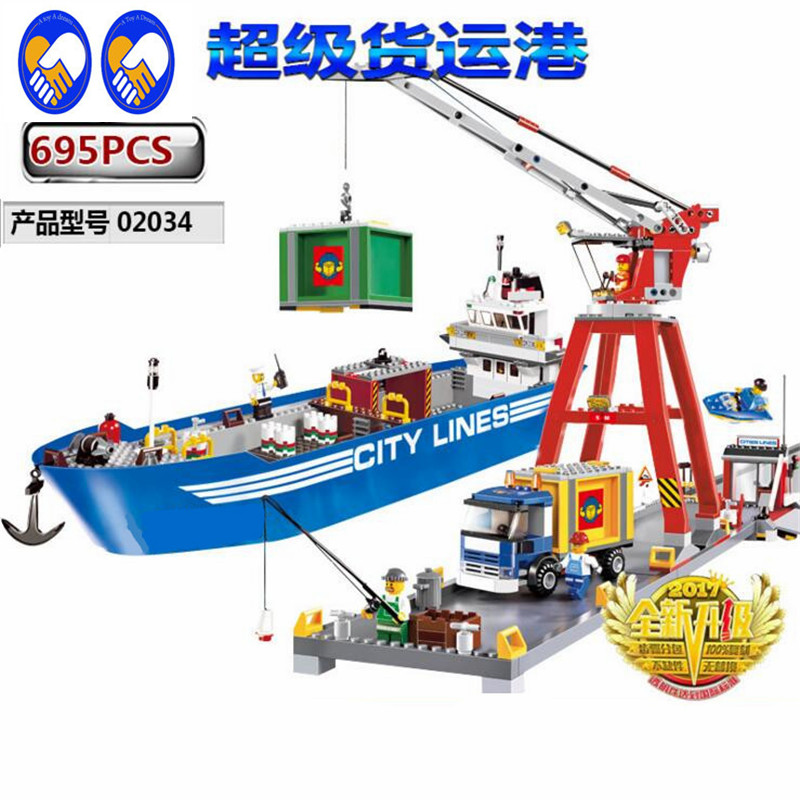 A Toy A Dream Lepin 02034 695Pcs City Series Super Cargo Port Terminal Assembled Building Blocks Toy DIY Educational Toys a toy a dream lepin 24027 city series 3 in 1 building series american style house villa building blocks 4956 brick toys