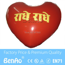 AO046 2.5m Advertising Heart Shape Helium Balloon Ball PVC material 100% positive feedback