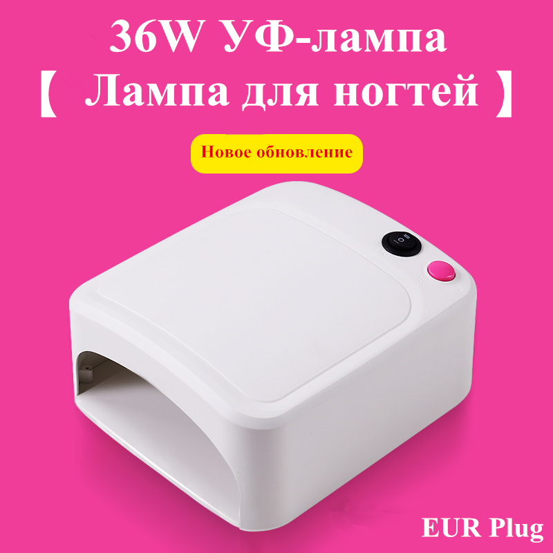 Nail Dryer Lamp for Nails 36W UV Lamp Gel Nail Polish Vanish Cure Light Nail Tools Drying Machine 3 Bulb Uf lamp Manicure Equipm ultraviolet lamp for nails uv l mpara de u as de gel nail art gel cura uv l mpada de cura secador nail tools nail dryer led lamp