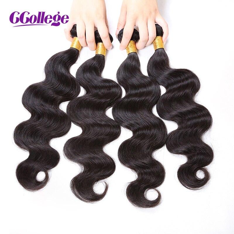 Κομπόν μαλλιών Μαλαισιανές δέσμες - Ανθρώπινα μαλλιά (για μαύρο) - Φωτογραφία 2