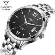 CADISEN fashion leisure and business men watch  multifunction calendar watch waterproof 100M High-end mechanical watch