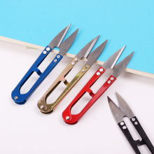 1PC Multicolor Useful Trimming Scissors U Shape Scissors High Quality Office School Home Supplies Cutting Supplies