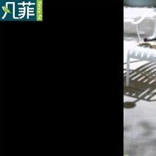 Затемняющая оконная пленка fancy fix матовая полностью черная