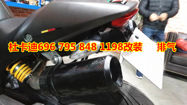 Motorcycle Carbon Fiber Akrapovic Exhaust Pipe Tail Inlet For Ducati