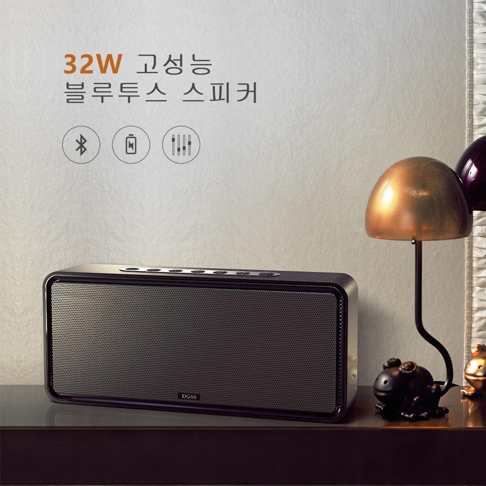 DOSS SoundBox XL haut-parleur Bluetooth sans fil Portable haut-parleurs Bluetooth 32 W 3D stéréo caisson de basses audacieux Support TF AUX - 6