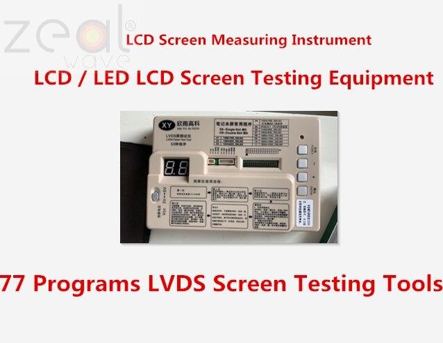 Для 77 программ LVDS инструменты для тестирования ЖК дисплея LED ЖК экран оборудование для тестирования ЖК экран измерительный инструмент