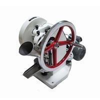 110V Single Punch Tablet Press Machine TDP 5 5KN Pressure Press Harder Pill Press Machine