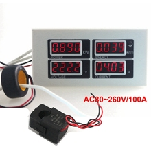 Buy AC 110V 220V Digital 100A Ammeter Voltmeter Power Energy Meter 4 in 1 Volt Amp Watt KWh Monitor with PZCT-02 Split Coil