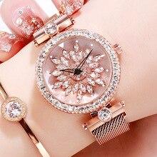 Время запуска часы женские модные часы водонепроницаемые полный Алмазный спиннинг роскошный Алмазный стол