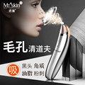 Cravos limpeza absorção aparelho de sucção Elétrica limpeza dos poros instrumento beleza eletrônico household facial acne
