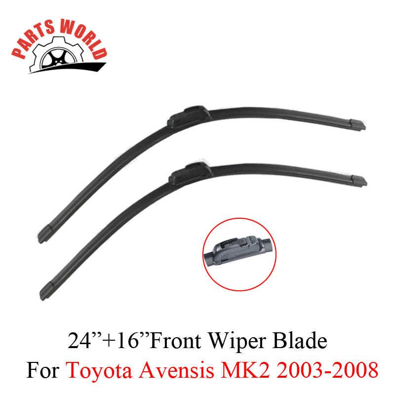 トヨタアベンシスため MK2 ハッチバック 2003-2008 フロントガラスオートメガネワイパー車のアクセサリー
