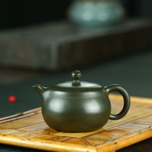 150mL Yixing ZiSha Teapot Handmade High Quality Raw ore azure mud Gourd Pot Kung Fu Tea Set Household Teapot цена в Москве и Питере
