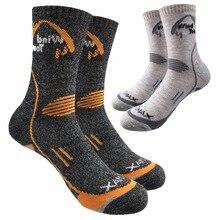 Новые Марка Мужчины CoolMax Носки Мужские Quick Dry Дышащие Хлопковые Носки Для Мужчин Тепловой/Толстые Теплые Носки Бренд Мужской сокс (2 Пар)