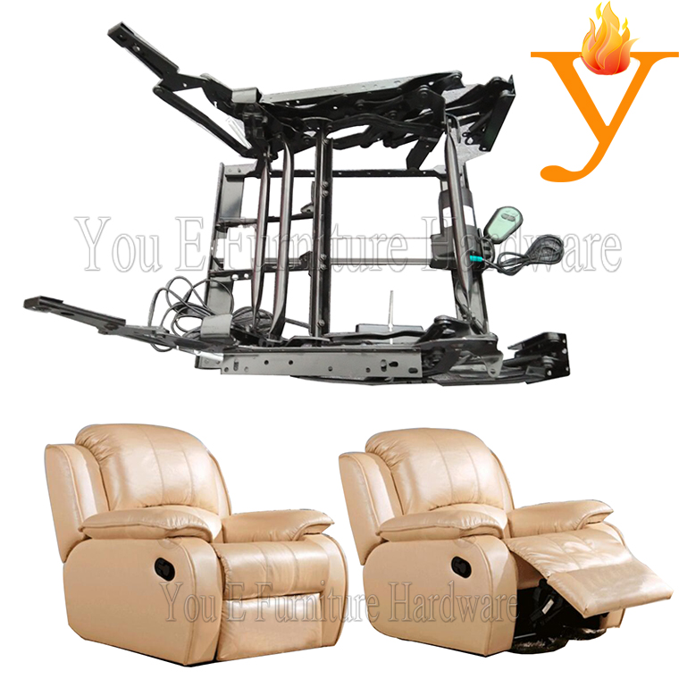 Buy recliners rocking chair mechanism for Electric motor parts suppliers