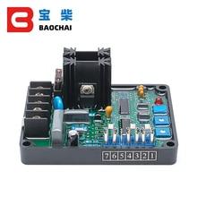GAVR8A AVR Генератор автоматический регулятор напряжения Модуль Универсальный бесщеточный ac дизель генератор электрический контроллер стабилизатор