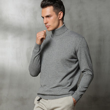 Autumn and winter new high neck cashmere sweater mens loose large size sweater business casual solid color sweater