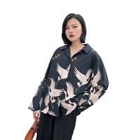 Europe And America Style Fashion Printing Long Sleeve Shirts Women S Loose Chiffon Blouses Female Tops