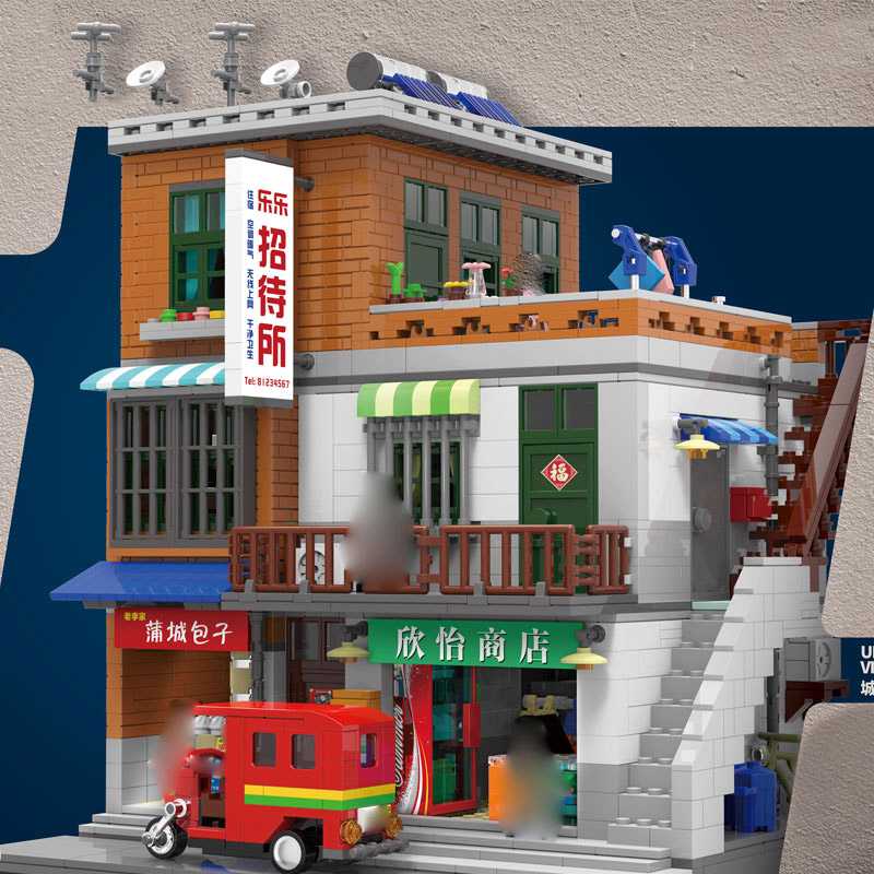 36250a0699a27 New Arrival 2017 Xingbao Creative City Village in The City MOC The ...