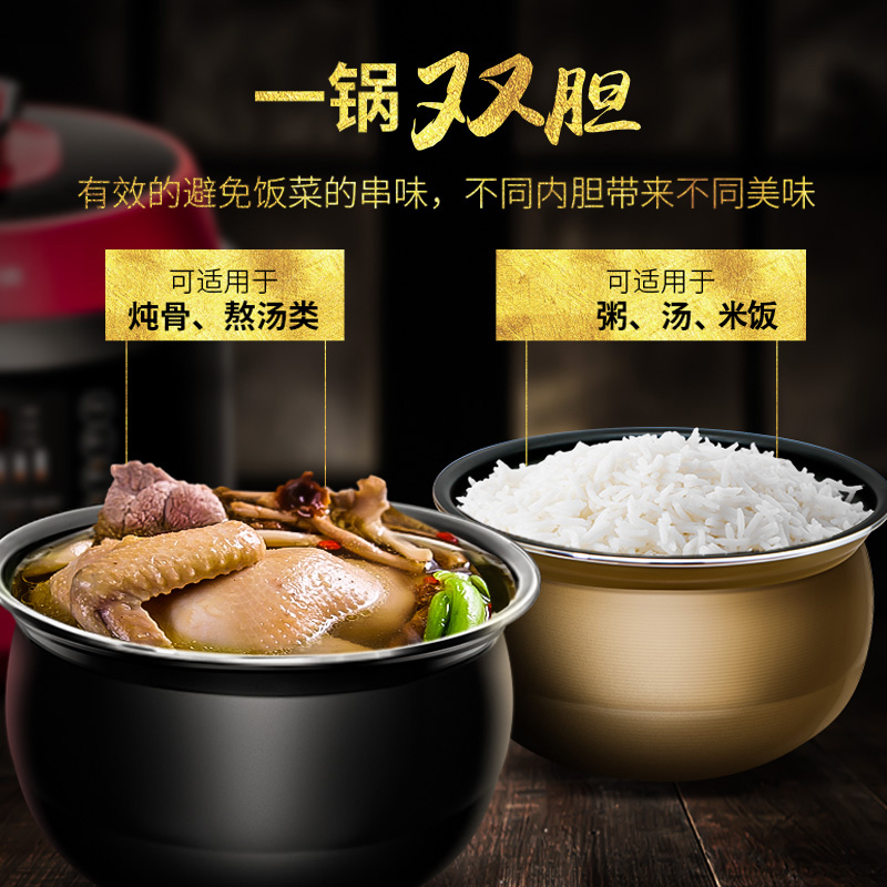 Joyoung Joyoung Electric Pressure Cooker Electric Pressure Cooker with Double Chamber Household Cooker 5L midea electric pressure cooker double gallbladder 5l intelligent household electric pressure cooker my qc50a5