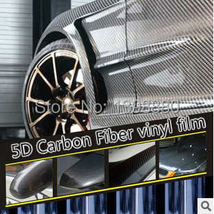 200mmX1520mm 5D Carbon Fiber vinyl film with bubble free bright Glossy 5D Carbon car warp sticker