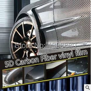 200 mm X 1520 mm 5D Fiber de carbone vinyle film avec bubble gratuit brillant Glossy 5D carbone voiture chaîne autocollant livraison gratuite