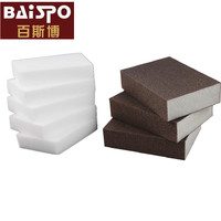 BAISPO 2 Kinds High Quality 2 Kinds Of Melamine Sponge Magic Sponge Dish Cleaning Sponge For