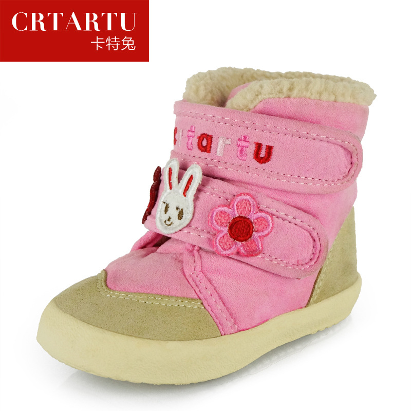 children Snow Boots Kids Boys Gils Winter Boots Baby Shoes Warm Plush Fashion Ankle Boots For Boys Waterproof Toddler Shoes babyfeet 2017 winter fashion warm plush high top genuine cow leather children ankle girls snow boots kids boys shoes sneakers