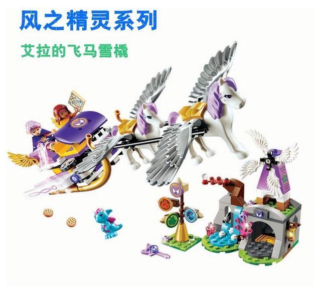 Compatible lepin elfos de aira pegasus trineo 41077 ladrillos de construcción original bela 10413 worriz juguete de hadas para niños