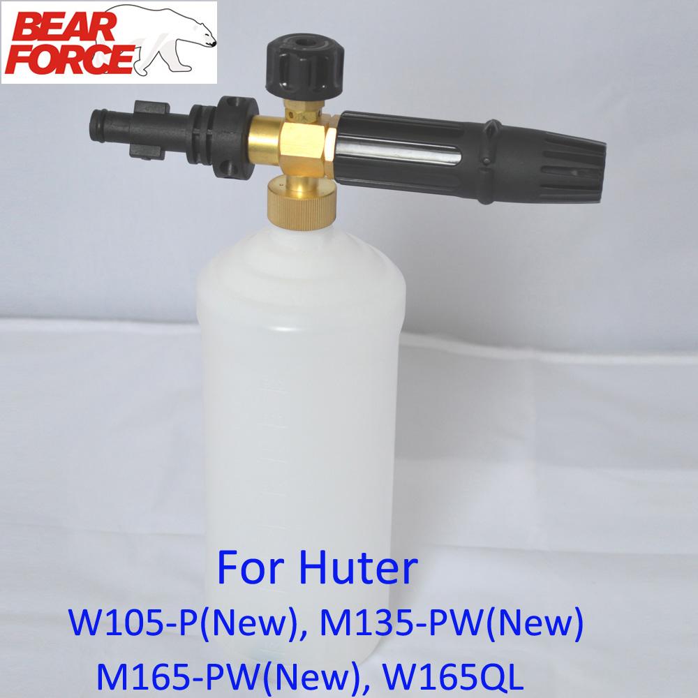 Prix pour Générateur de mousse/neige lance pulvérisateur mousse/Haute Pression Foamer Savon pour Huter W105-P (Nouveau) M135-PW (nouveau) W165QL Nettoyeur Haute Pression