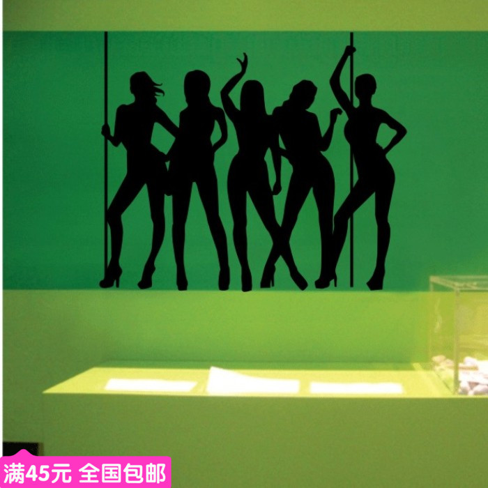 Dance Wall Sticker Sex Girls Lady Pole Dancing PVC Wall Decal Night Pub Bar Wall Stikcer Dance Room Wall Home Decoration ...