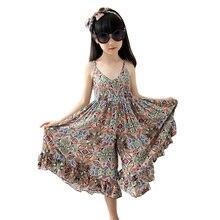 Новинка платье для девочек милый длинный сарафан без рукавов стильные шифоновые выходные платья детская одежда высокого качества для девочек детская одежда