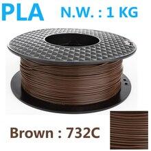 732C Brown color pla filament 1.75mm 1kg plastic filament high quality impressora 3d printer filament 1kg prusa pla 3 filament
