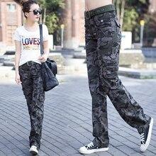 Новые модные камуфляжные штаны, женские повседневные штаны для бега, женские брюки-карго