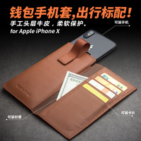 Universal Genuine Cow Skin Phone Pouch Wallet Card Pocket Bags For IPhone X Natural Cowhide Leather