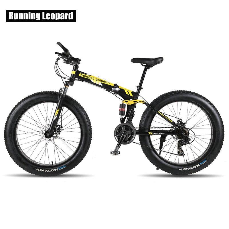 26 pouces 24 vitesses VTT vélo pliant plage neige gros vélo avant et arrière amortisseur vélos tout-terrain bmx