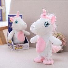 цена 23cm Electric Talking Unicorn Plush Toy Stuffed Animal Toy Electronic Unicorn Toy Sound Record Horse Children Kid Birthday Gift онлайн в 2017 году