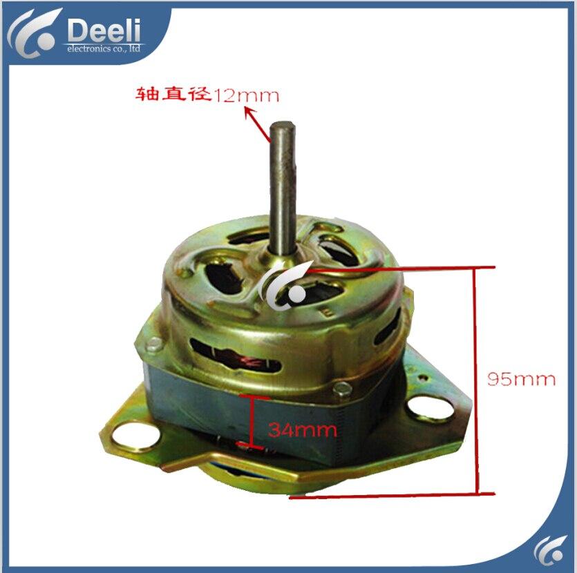 Free Shipping 100% New For Washing Machine Electric Machinery Motor XD-180W Diameter 1.2CM