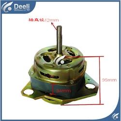 Freies verschiffen 100% neue für waschmaschine elektrische maschinen motor XD-180W Durchmesser 1,2 CM