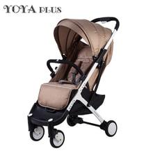 YOYA PLUS bébé poussettes ultra-léger pliage peut s'asseoir peut mentir haute paysage parapluie bébé chariot d'été et d'hiver