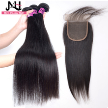 JVH Brazilian Straight Hair Human Hair Weave 3 Bundles With Lace Closure Natural Color Remy Hair(China)