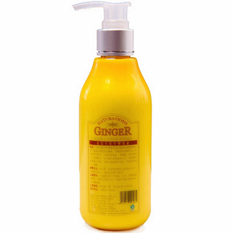 BOQIAN Старый имбирный усилитель завитости для укладки волос Эластин длительное увлажнение анти-Фризовая пушистая защита объема легки для формирования представлений 250 мл