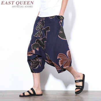 Chinese traditional pants mens chinese costume asian clothes men oriental mens clothing chinese culture traditions FF783