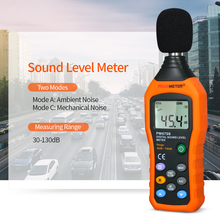 High Accuracy LCD Digital Noisemeter Sound Level Meter 30-130dB Noise Volume Measuring Instrument Decibel Monitoring Tester цена и фото