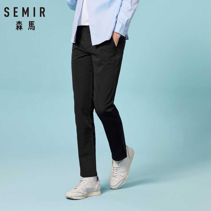SEMIR повседневные штаны мужские Брендовые брюки черные облегающие Джоггеры мужские высококачественные дышащие брюки синий черный