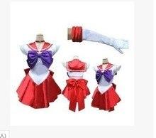 Animación ropa Sailor Moon Cosplay Amara Urano sistema entero del traje de Halloween envío gratis
