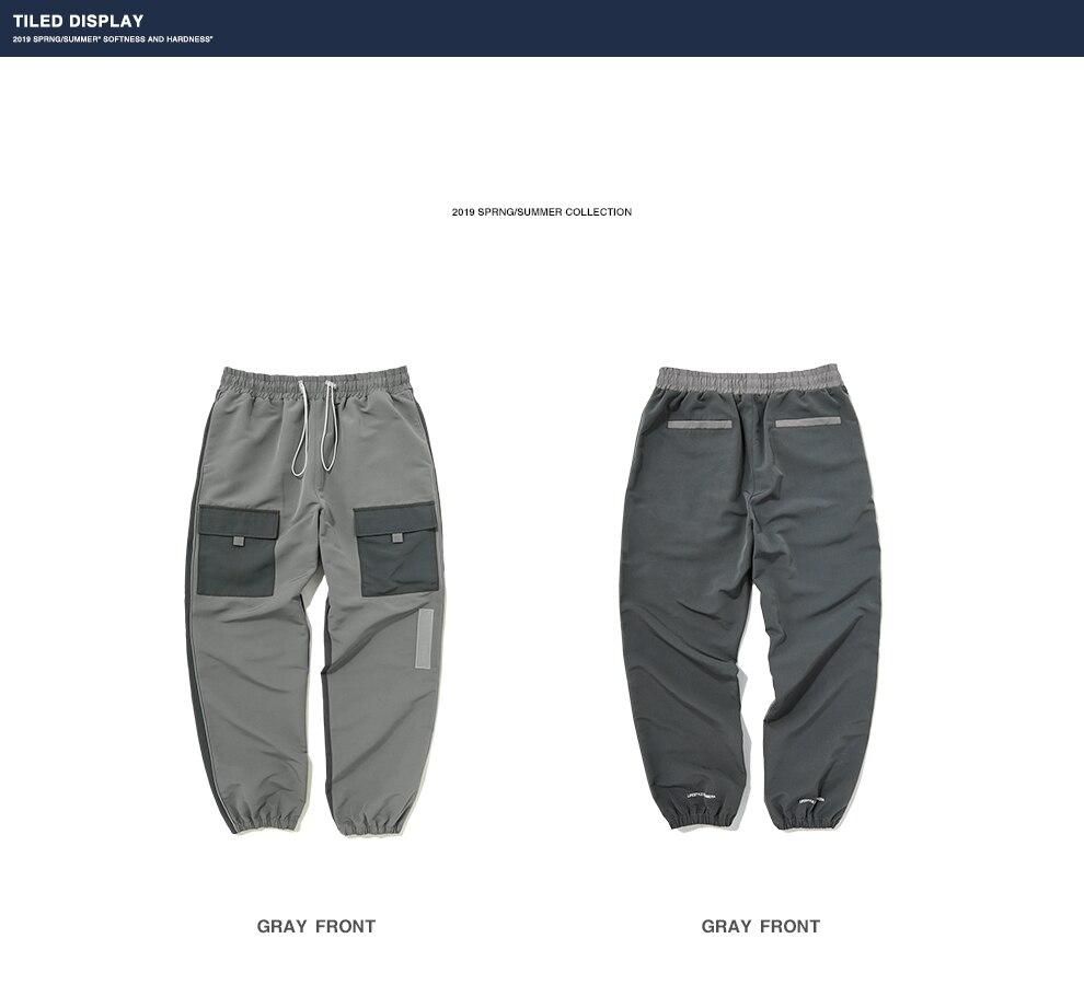 4平铺裤子1