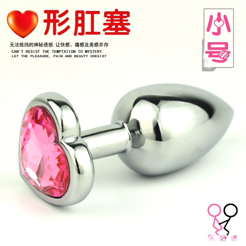 <font><b>2016</b></font> Cherry type Stainless steel Jewelry small <font><b>anal</b></font> pump,75*28mm Exquisite <font><b>butt</b></font> <font><b>plug</b></font> vaginal <font><b>balls</b></font>,gay <font><b>anal</b></font> <font><b>toys</b></font> <font><b>sex</b></font> products