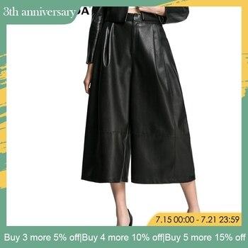 Vero Moda Brand 2019 NEW OL-style dark color PU leather stitching women calf-length trousers  women wide leg pants |31616J002